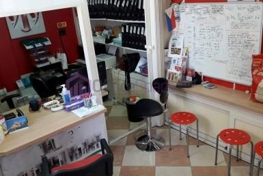 Buy an Office in Malta